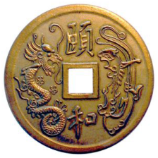 Gold Chinese coin, dragon, phoenix